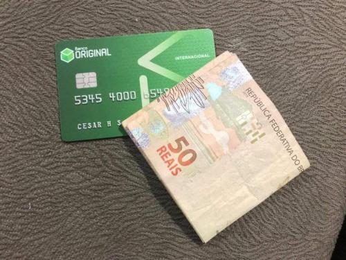 Meu cartão de crédito do banco Original